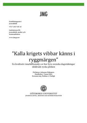 thumbnail of KV17-10