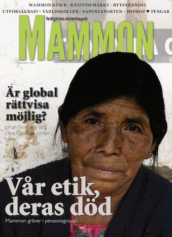 Mammon v11